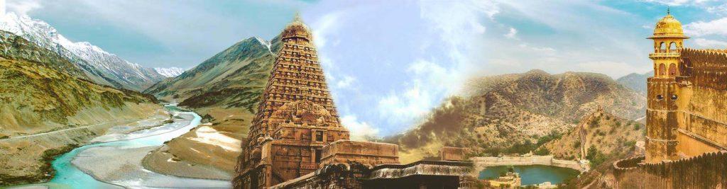 All India Pilgrimage Tour