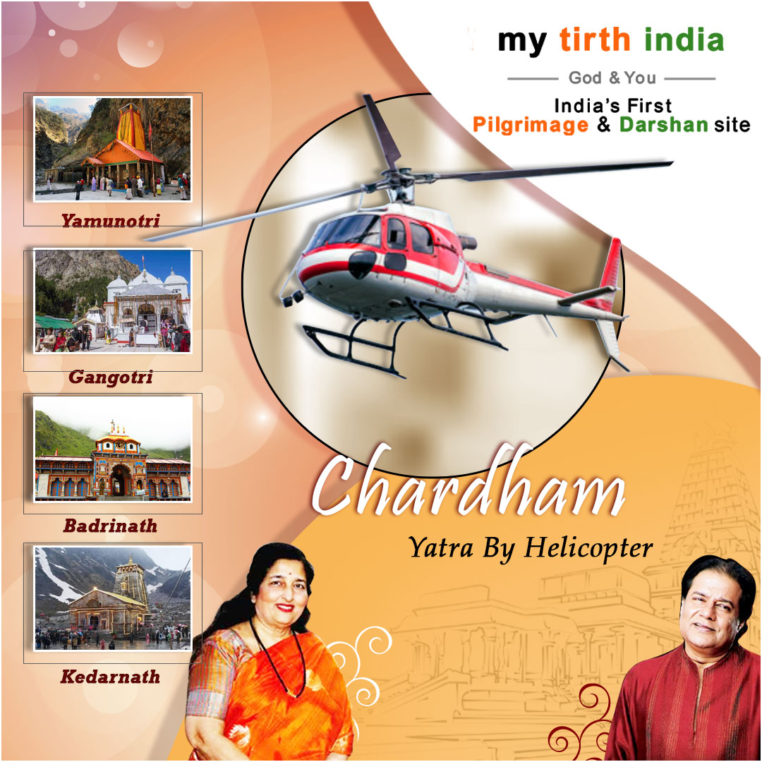 Chardham yatra – Connect with the Supreme Being