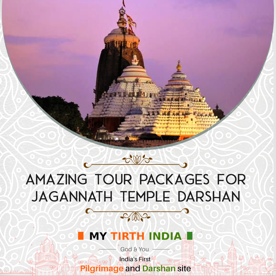 The Enchanting Jagannath Temple Of Puri: A Beautiful Mystery!