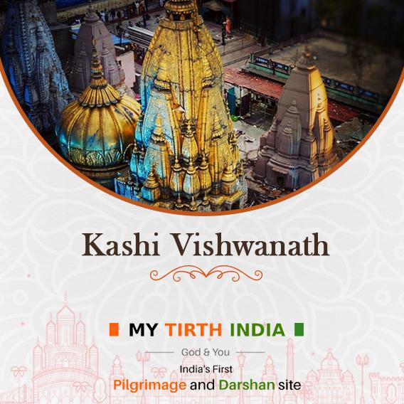 The Angelic Beauty Of Kashi Vishwanath, Varanasi!