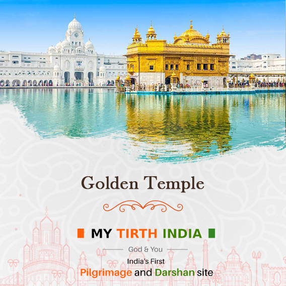 Golden Temple Amritsar: An Experience Of A Life-time