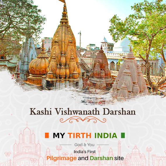 Kashi Vishwanath darshan package