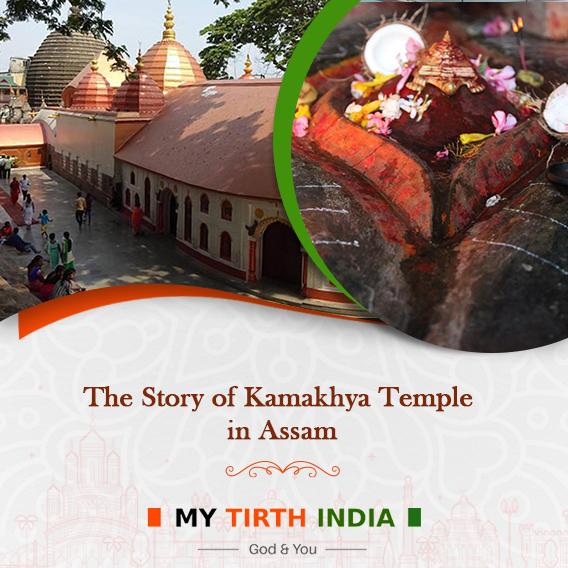 The Mystical Tale of the Bleeding Goddess of Kamakhya