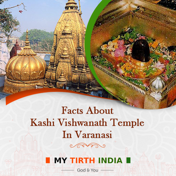 Five Must-know Facts About The Kashi Vishwanath Temple