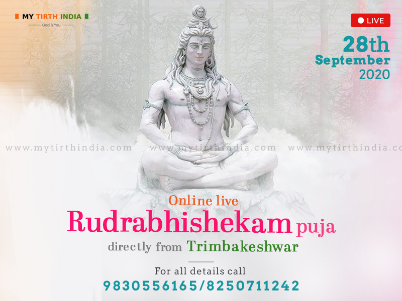 Online Live Rudrabhishekam Puja directly from Trimbakeshwar