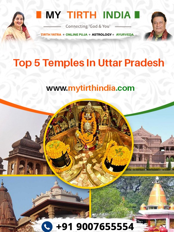 The Top 5 Temples in Uttar Pradesh