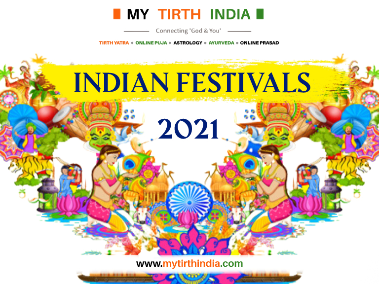 List Of Indian Festivals & Holidays In 2021